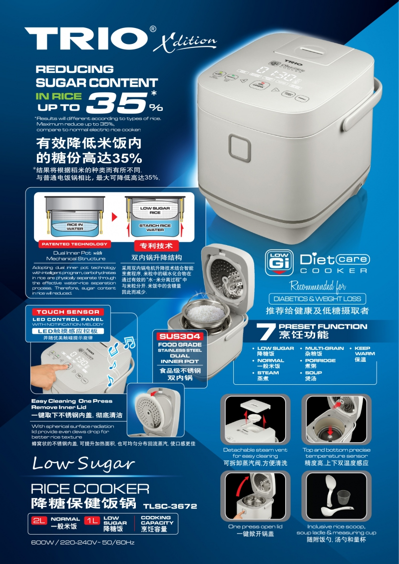 Low Sugar Rice Cooker Tlsc 3672 Rice Cooker
