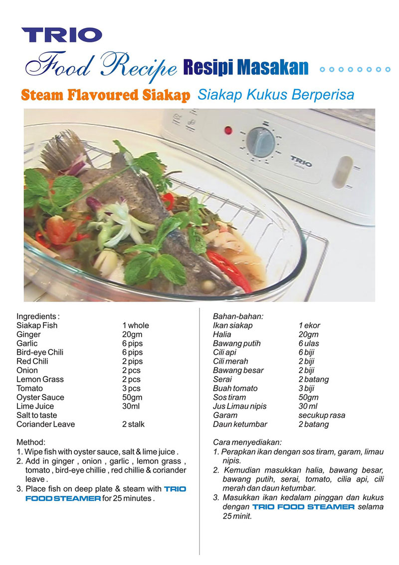 Recipes steam flavoured siakap forumfinder Gallery